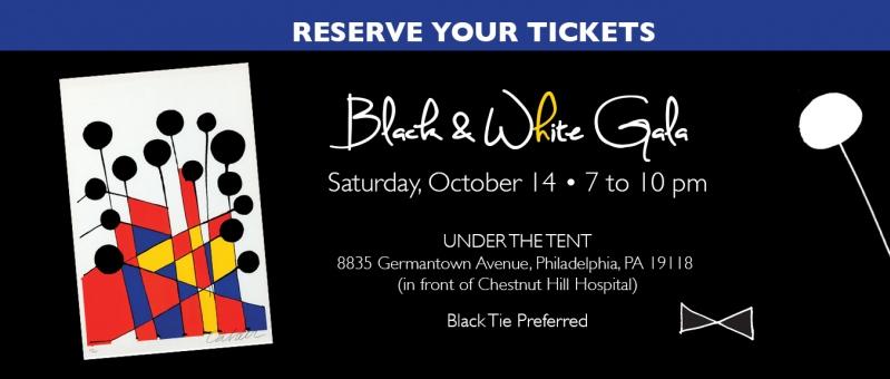 2017 Black & White Gala